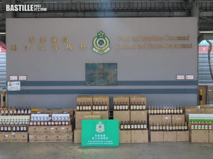海關檢獲2610支懷疑未完稅烈酒 市值約310萬