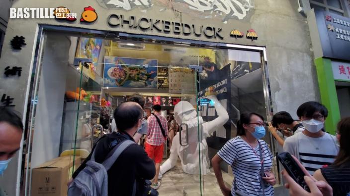 Chickeeduck荃灣店被圍封 警店外設封鎖線暫無人被捕