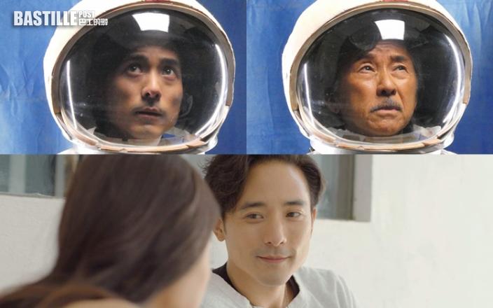 林德信誠邀客串MV最後一個鏡頭 林子祥:再有茄喱啡角色記得搵老竇