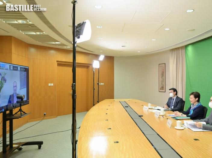 林鄭:香港未來前景一片光明 歡迎新西蘭企業合作發展