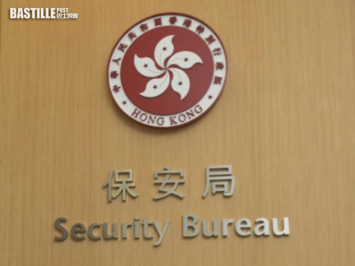 保安局舉行跨部門桌面演習 模擬應對颱風襲港情況