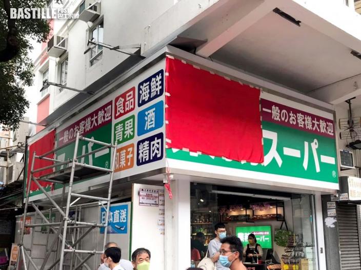 日本業務超市登陸大埔 YouTuber大J揭疑賣冒牌帆立貝