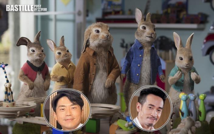 《比得兔2:走佬日記》陪你放暑假    陳豪森美繼續爆笑配音
