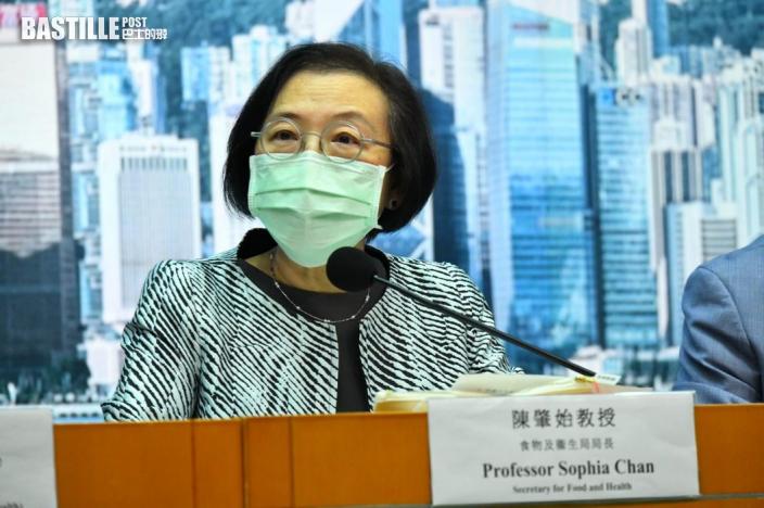政府宣布打齊兩針滿14日 可縮減檢疫期
