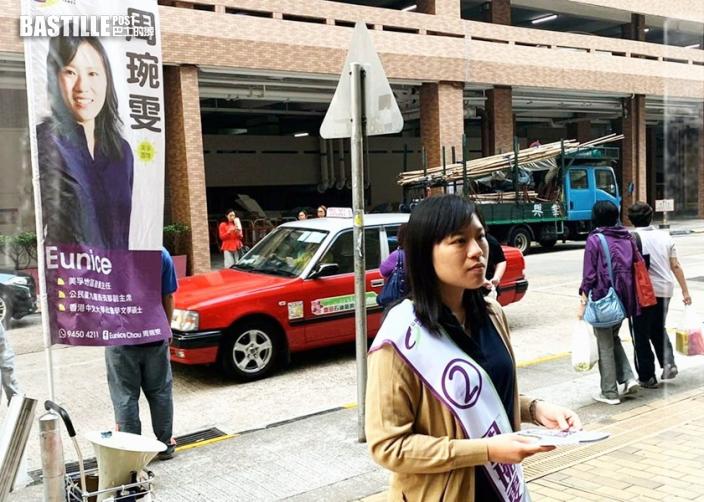 「私人理由」辭深水埗區議員一職 公民黨周琬雯:正所謂「明就明」