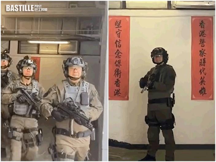 【Kelly Online】鄧炳強全副武裝 客串反恐特勤隊