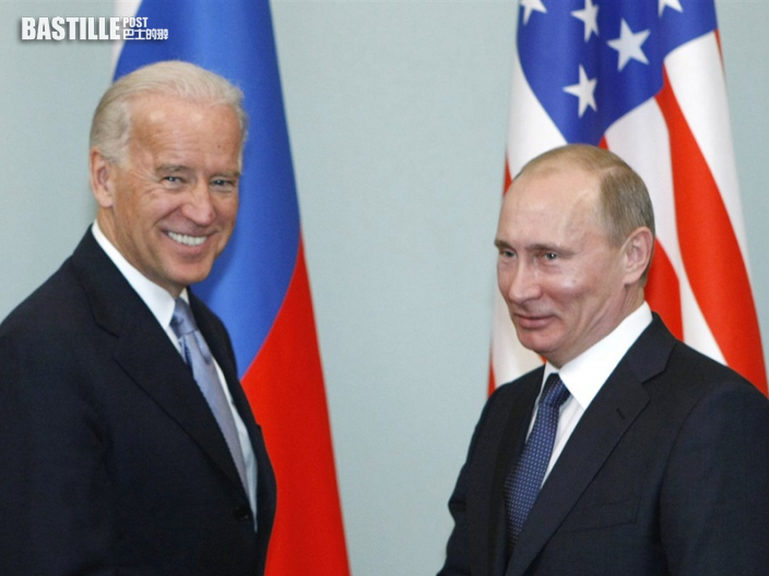 拜登預期短期內可與普京會面 俄正研可能性