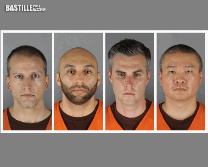 弗洛伊德案 大陪審團對肖萬及3涉案警提3項聯邦控罪