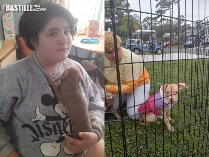 佛州11歲女童衝回火場救兩愛犬 同葬身火海