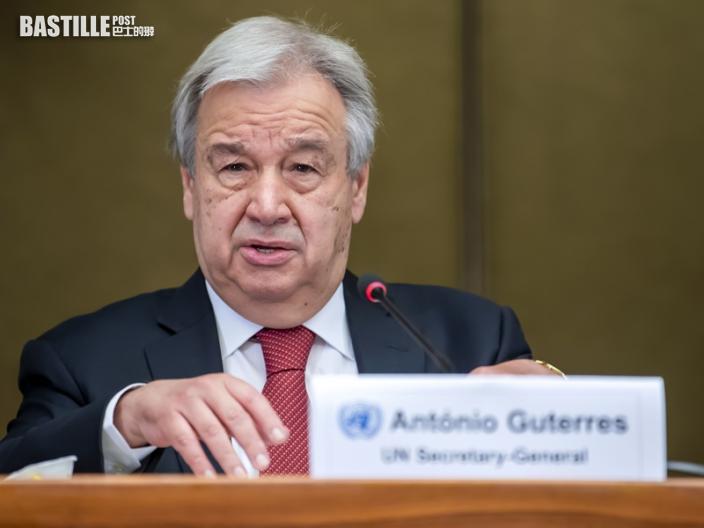 聯合國秘書長古特雷斯爭取連任 籲避免新形式冷戰
