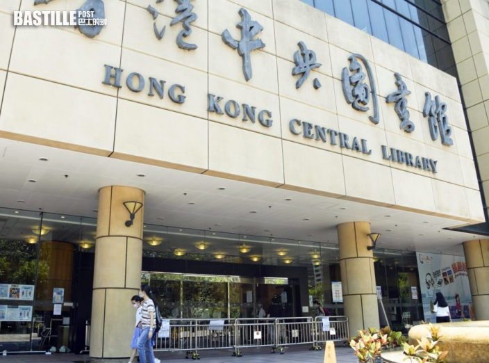 康文署覆檢9書涉違國安法 包括《香港民族論》等
