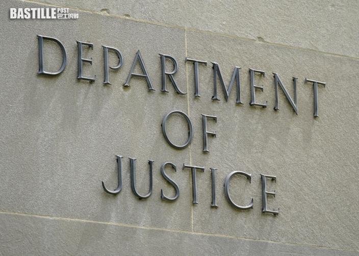 《華盛頓郵報》揭特朗普執政期間 司法部秘密取得該報三記者通訊紀錄