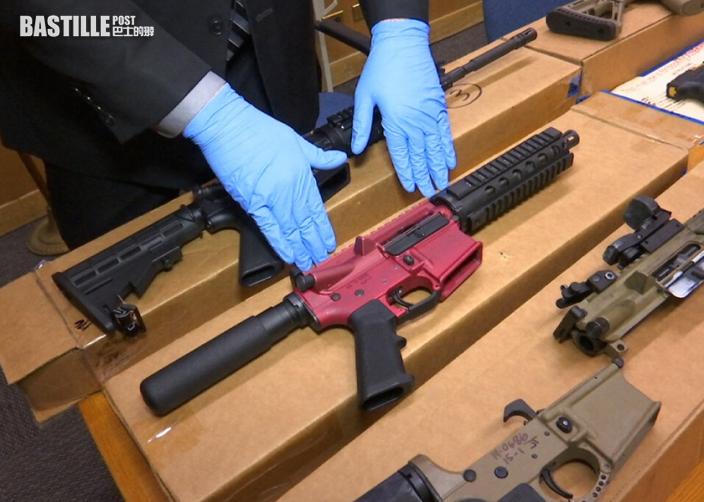 美司法部擬加強管制「幽靈槍械」 槍械組件須加上編號