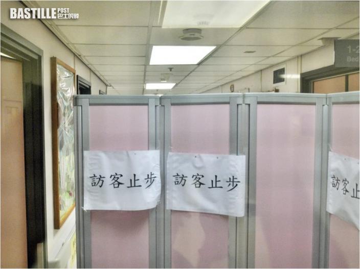 【Kelly Online】醫生發文嘆九旬婆婆病重 家屬探病被限投訴:成年無見過阿媽