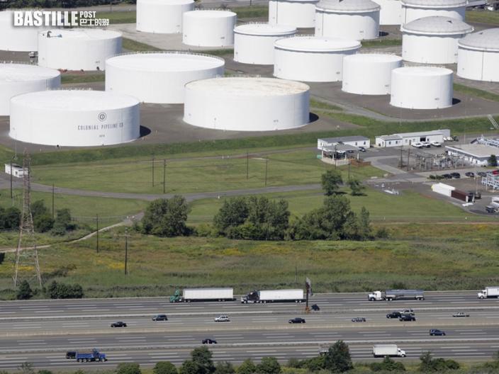 供應東岸近半燃油 美最大運油管營運商遭網攻
