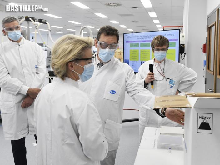 歐盟暫緩豁免疫苗知識產權 未來2年再購18億劑輝瑞疫苗