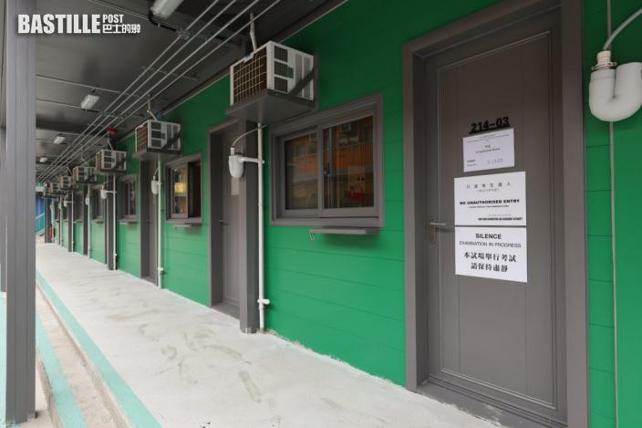 DSE考生形容隔離營經歷糟糕 「食唔安瞓唔落」憂影響成績