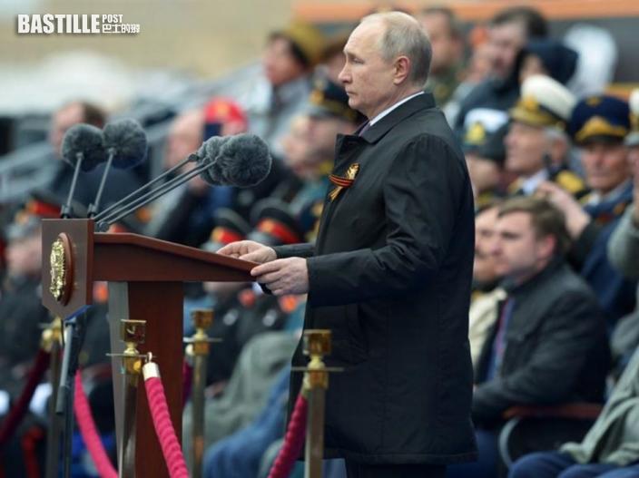 俄國閱兵儀式慶二戰勝利76周年 普京:堅定捍衛國家利益