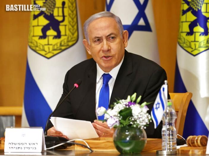 以色列總理重申耶路撒冷為首都 有權繼續在當地建設