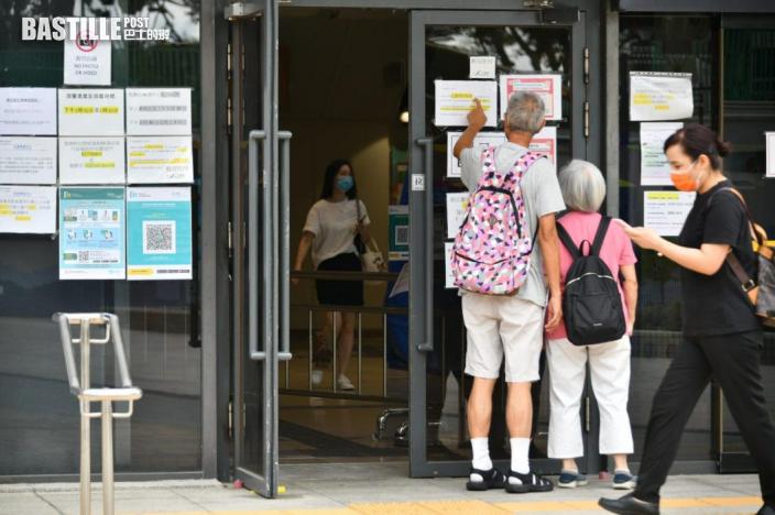 消息指本港今增少於5宗確診 不設疫情記者會
