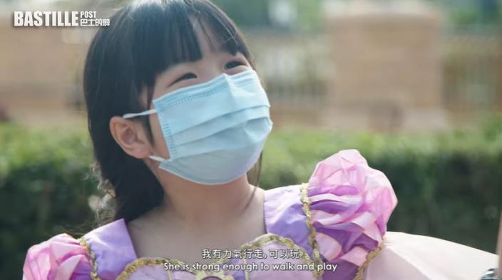 5歲血癌女童去迪士尼圓公主夢 港媽感動落淚:希望女兒身體健康
