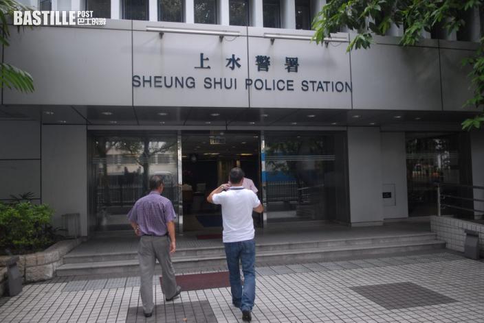 兩男持水槍闖上水財務公司行劫 一被擒一在逃