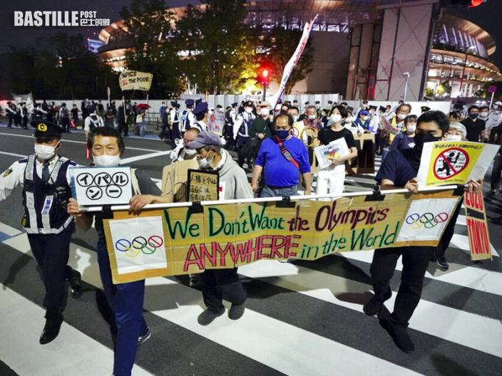 日本增逾6千宗確診 東京約百人遊行要求停辦東奧