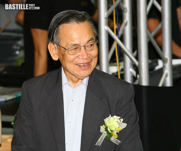 前新地執董鄺準離世享年91歲