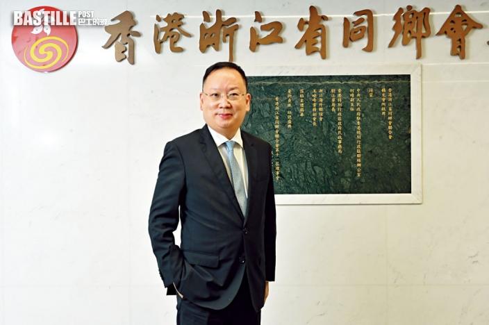 【專訪】新選制同鄉會提升角色 浙聯會設服務中心增地區工作補裂痕