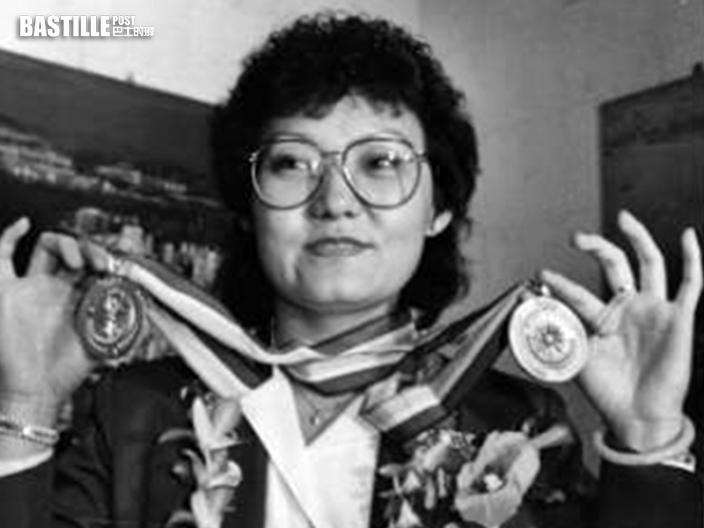 港「亞運第一金」車菊紅逝世 享年69歲