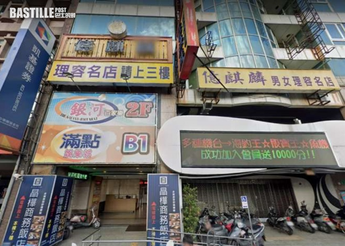 台灣新冠疫情擴散 新增7宗本土確診5宗疑涉遊藝場群組感染