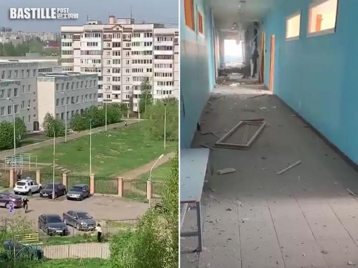 俄羅斯小學發生校園槍擊案 8學生1老師喪生