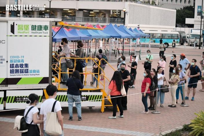外傭須於本月30日前再強檢 政府籲僱主安排預約平日