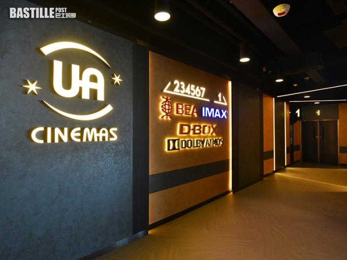 【UA結業】指戲院欠租等費用 MegaBox入稟高院追討近1128萬