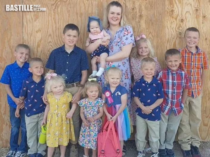 美國女子喜愛大家庭 結婚13年誕11個孩子目標生14個