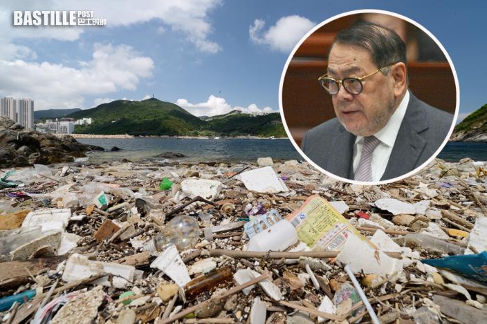 海事處應對海上垃圾不力 帳委會極關注促監管承辦商適時處罰