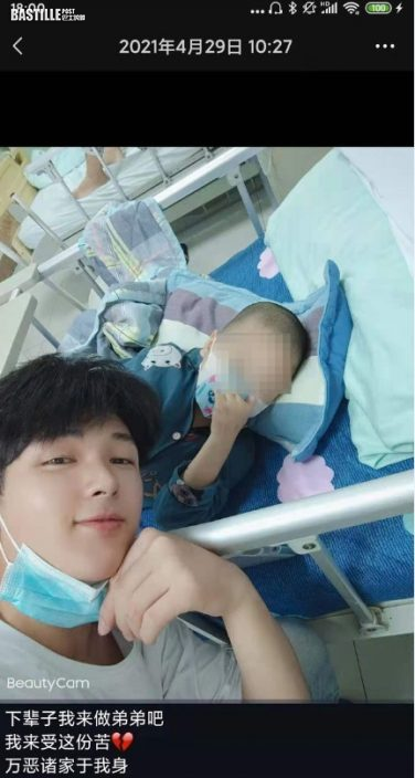 父母一度想放棄治療5歲血癌兒子 18歲哥哥堅持照顧終說服