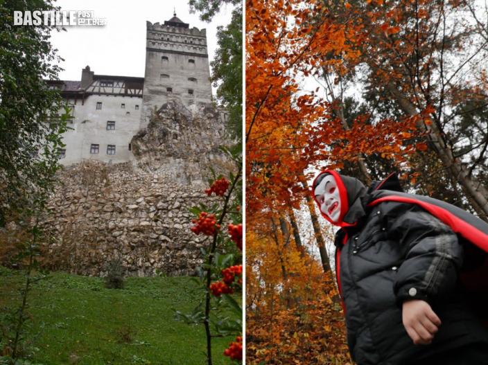 羅馬尼亞「吸血殭屍城堡」設疫苗中心 免費為訪客打新冠疫苗