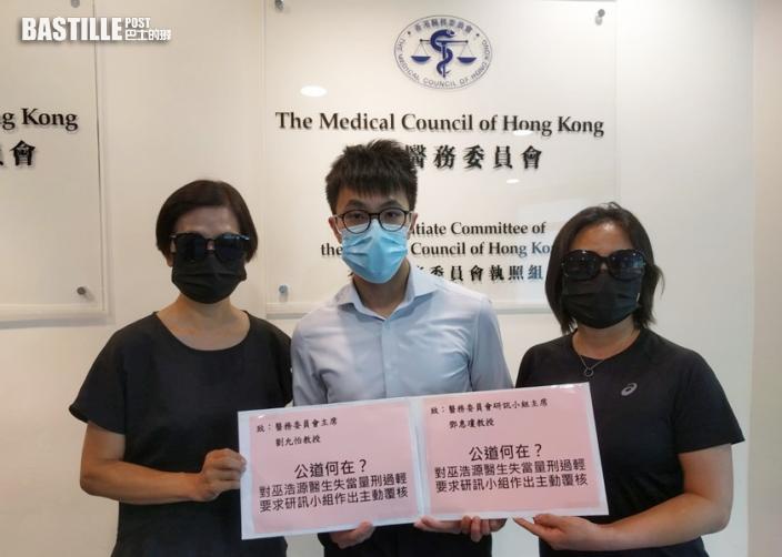 末期腎病病人疑因不當處方致死 家屬往醫委會遞信求覆核紀律研訊結果