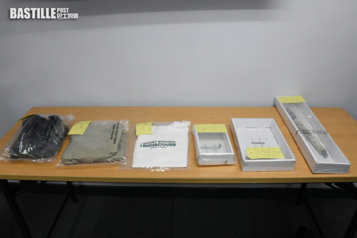 內地人蛇藏鐵片六角匙被捕 揭涉屯門大埔兩爆竊案