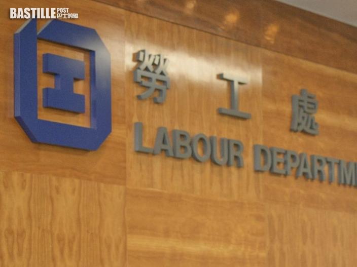 勞工處擬設新職位助推法定產假新措施 確保職工會遵守國安法