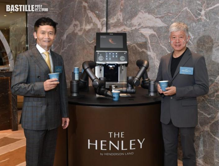 THE HENLEY加推73伙 折實均呎30632元