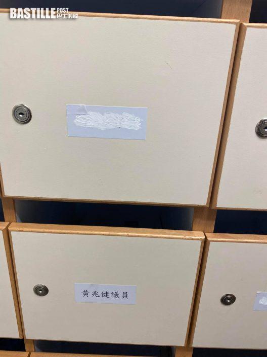 【Kelly Online】大埔3名區議員離任 儲物櫃名牌遭塗改液遮蓋