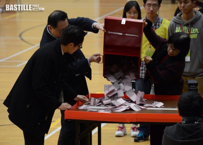 鄉郊代表選舉選民登記運動展開 7月16日截止