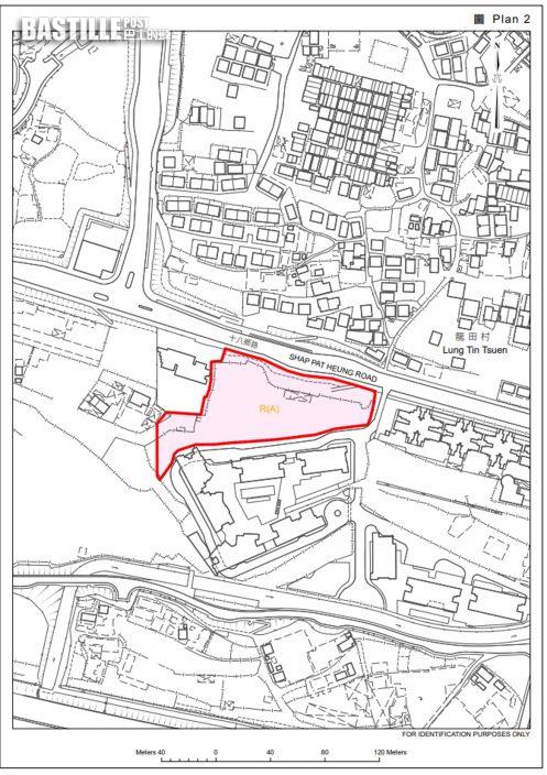 政府收回3幅私地涉約1.2公頃 料可建1600個單位