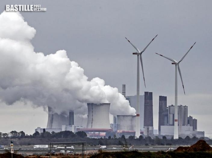 歐盟宣布行動計劃 冀2050年打造零污染環境