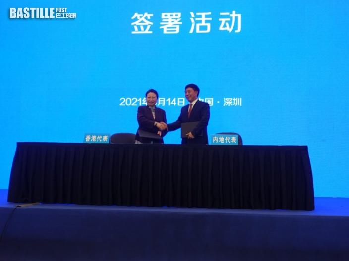 香港與內地簽署相互認可和協助破產程序會談紀要
