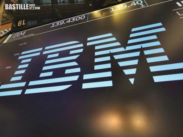 IBM總裁:全球電腦晶片短缺可能持續多兩年