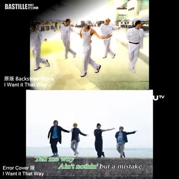 《自肥企画》致敬Backstreet Boys    阿Dee神還原AJ蘭花手笑死肥仔