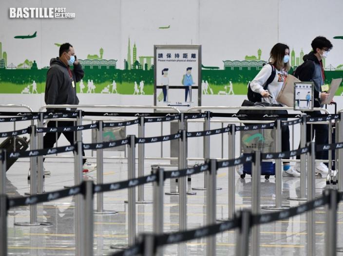 周日起台灣抵港人士 需於指定檢疫酒店隔離14天